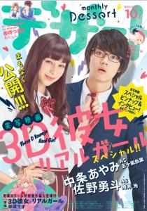 デザート の2018年 10月号を無料で安全に読む方法!
