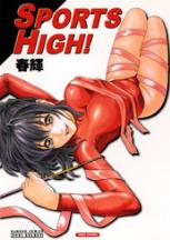 SPORTS HIGH!の1巻を無料で安全に読む方法!