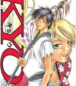 SAMURAI DEEPER KYOの1巻を無料で安全に読む方法!