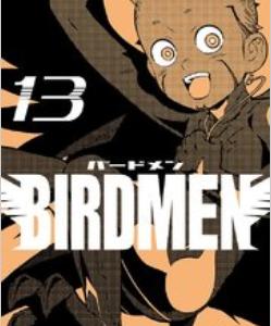 BIRDMENの13巻を電子書籍で無料でダウンロードする方法!