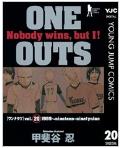ONE OUTSの20巻を電子書籍で無料でダウンロードする方法!