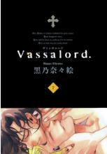 vassalordの7巻を無料で安全に読む方法!